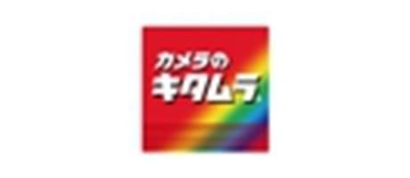 株式会社キタムラ様ロゴ