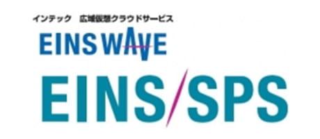 株式会社インテック様ロゴ