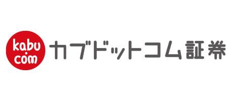 カブドットコム証券株式会社 様ロゴ