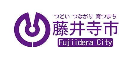 藤井寺市様ロゴ