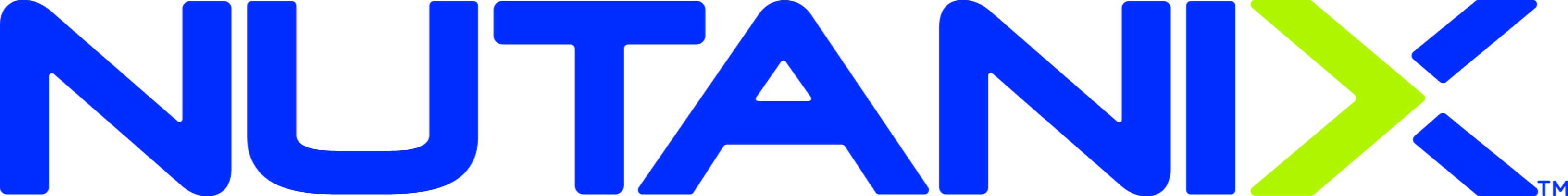 logo_nutanix