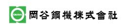 岡谷鋼機株式会社_Logo