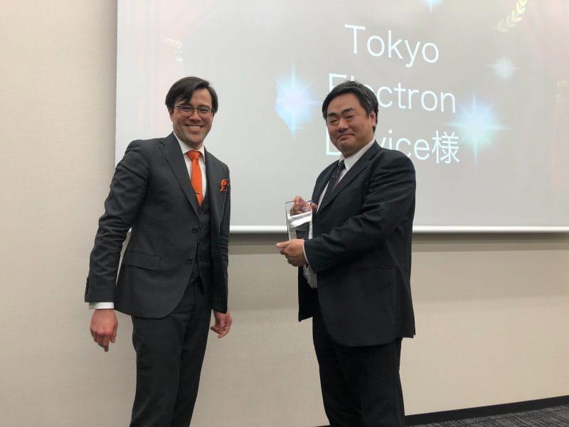 Platinum Partner Award受賞