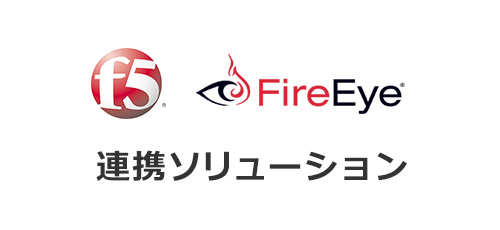 FireEye Email Threat Prevention (ETP)